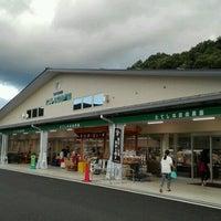 Photo taken at たてしな自由農園 花蒔店 by anon n. on 8/18/2016