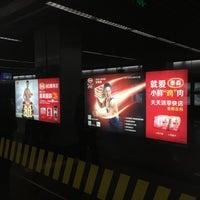 Photo taken at S. Huangpi Rd. Metro Stn. by Flamango C. on 12/12/2015