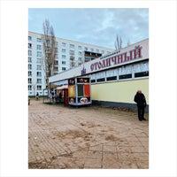 Снимок сделан в Intermarket Stolitschniy пользователем Artem F. 1/1/2018