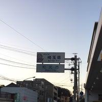 Photo taken at 東埼橋 by ERU 絵. on 1/3/2017