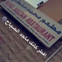 Photo taken at مطعم محمد سلطان by 36R 🎗 ع. on 8/19/2016