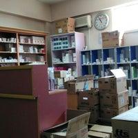 Photo taken at Soma Devlet Hastanesi Eczanesi by Melek T. on 6/24/2016
