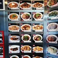 2/23/2013 tarihinde Anna S.ziyaretçi tarafından Xi'an Famous Foods'de çekilen fotoğraf