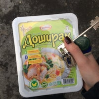 Photo taken at Минимаркет «Фома и Ко» by Юля Р. on 11/24/2015