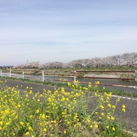 Photo taken at 田川ふれあい公園 by とんちゃん on 4/10/2017