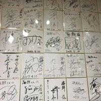 8/27/2018にさとpが回転寿司 海鮮で撮った写真