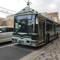 Photo taken at 今出川大宮 バス停 by 久我 石. on 1/22/2017