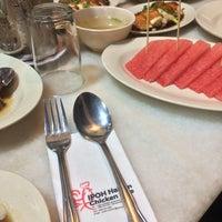 Photo taken at Ipoh Hainan Chicken Rice by Nur S. on 6/24/2017
