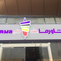 Photo taken at Shawarma.Plus by Aziz A. on 2/21/2017
