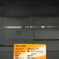 Photo taken at THSR Train by Amanda Y. on 4/10/2017