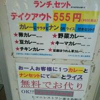 Photo taken at ヒマニレストラン by HarapekoPapa on 12/4/2016