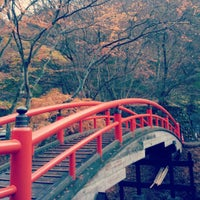 Photo taken at 河鹿橋 by noove17 on 11/23/2012