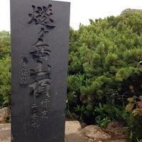 Photo taken at 燧ヶ岳(柴安嵓) by Ryuji B. on 7/20/2014