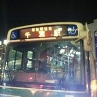 Photo taken at 四街道駅 バス停 by ド 大. on 10/3/2016