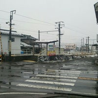 Photo taken at Miyaki Station by とっ て. on 3/14/2016
