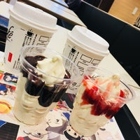 Photo taken at McDonald's by じゃんきー on 11/23/2017