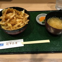 Photo taken at 越中茶屋 by ゆう ジ. on 4/28/2016