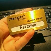 Снимок сделан в Newport Hotel пользователем Zhenya S. 11/19/2016