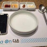 Photo taken at Da On Fine Korean Cuisine by Cik Wawa N. on 3/16/2017