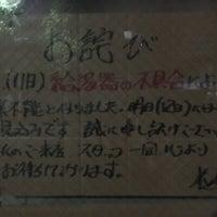 8/11/2017におおにしが末廣家で撮った写真