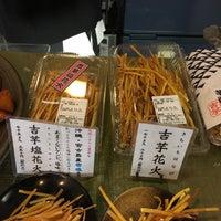 Photo taken at 覚王山 吉芋 本店 by Masatoshi T. on 4/29/2017