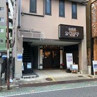 Photo taken at コフィア by Masatoshi T. on 11/11/2017