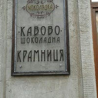 Photo taken at Чоколядка by Владислава А. on 1/9/2016