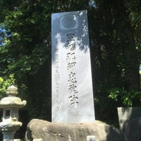 Photo taken at 軍艦那珂忠魂碑 by くじみち@999s on 5/28/2017