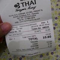 Photo taken at Restoran Thai Tom Yam Kung by Humairah R. on 10/18/2016