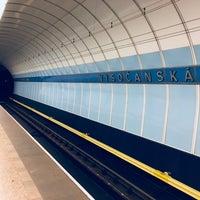 Photo taken at Metro =B= Vysočanská by Britney 👸 on 3/18/2018