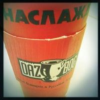 Photo taken at Dazbog Coffee by Cody H. on 2/15/2013
