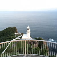 Photo taken at Chikiu-misaki Lighthouse by ykr_gnn on 8/6/2016