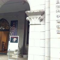 Photo taken at 東京大学 駒場博物館 by るいこ や. on 7/21/2013