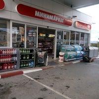 Photo taken at Лукоил (Битола 011) / Lukoil (Bitola 011) by Stanislav K. on 9/19/2016