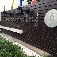 7/2/2016にKNESS P.がSoi Phra Nang Discovery Learning Libraryで撮った写真
