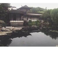Photo taken at 瞻园 Zhan Garden by Dasha K. on 7/2/2014