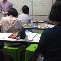 Photo taken at เรียนพิเศษครูปิยะวัติ by แอปเปิ้ล on 2/6/2016