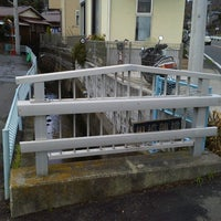 Photo taken at 相模陣橋 by Sekizuka on 12/31/2012