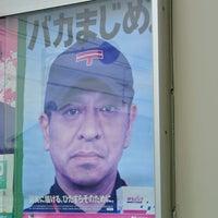 Photo taken at 伊予三島豊岡郵便局 by こうちゃん on 3/31/2015