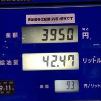 Photo taken at Esso Express 大手筋店 by Takehiko K. on 5/2/2017
