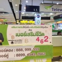 Photo taken at Telewiz เทเลวิช by Thoranin T. on 3/1/2017