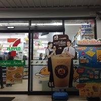 Photo taken at 7-Eleven (เซเว่น อีเลฟเว่น) by Thoranin T. on 4/4/2017