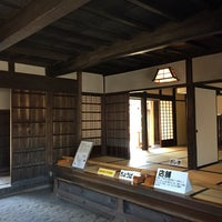 Photo taken at Ino Tadataka Museum by Thoranin T. on 12/12/2016