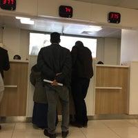 Photo taken at T.C. Ziraat Bankası Hürriyet Caddesi Şubesi by Sevgi S. on 1/20/2017