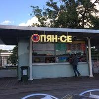 Photo taken at Пян-се by Danil Z. on 7/3/2017