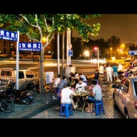 Photo taken at 张杨路民生路烧烤摊 by Pavel D. on 8/25/2013