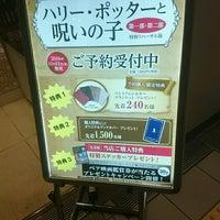 10/31/2016に美海(菜) .がブックスタジオ大阪店で撮った写真