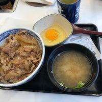 Photo taken at Yoshinoya by あわちゃん H. on 2/9/2018