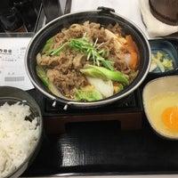 Photo taken at Yoshinoya by あわちゃん H. on 11/14/2017