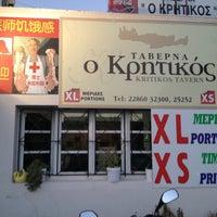 Photo taken at Kritikos by Favela f. on 8/4/2013